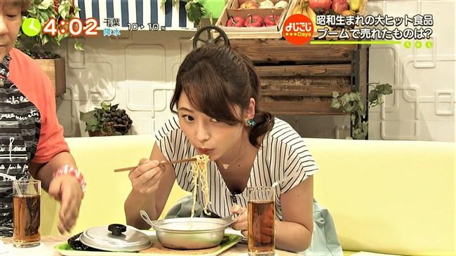 竹崎由佳~よじごじDaysで前屈みにてラーメンを食べ胸元の白ブラが丸見えに!0002shikogin