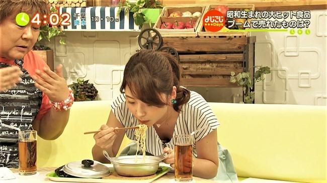 竹崎由佳~よじごじDaysで前屈みにてラーメンを食べ胸元の白ブラが丸見えに!0003shikogin