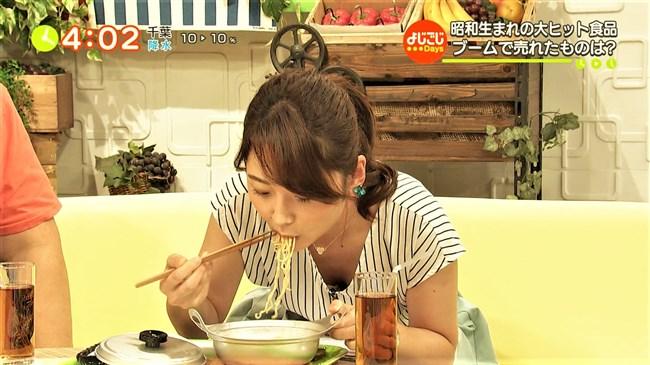 竹崎由佳~よじごじDaysで前屈みにてラーメンを食べ胸元の白ブラが丸見えに!0004shikogin