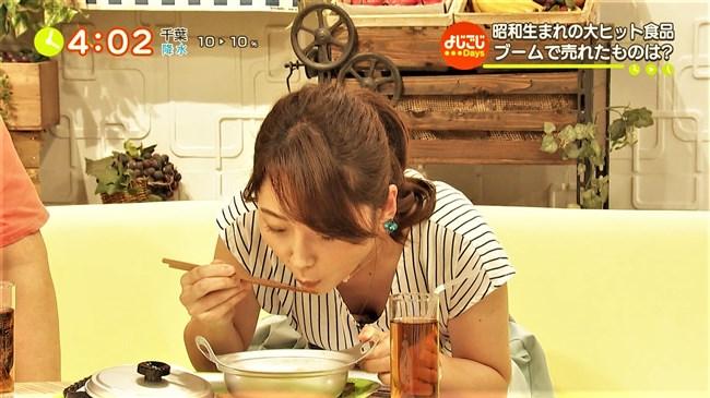竹崎由佳~よじごじDaysで前屈みにてラーメンを食べ胸元の白ブラが丸見えに!0005shikogin