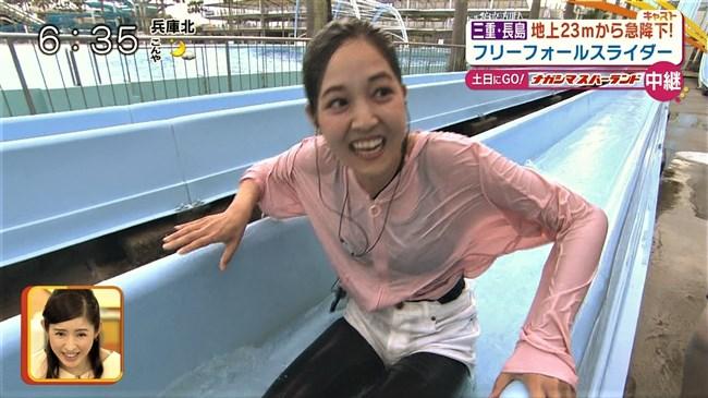 津田理帆~珍百景やキャストなどのオッパイの膨らみショット!小振りでイイ感じ!0012shikogin