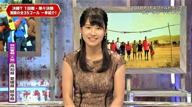 澤田彩香~FIFAワールドカップ番組でのオッパイを強調した姿が凄くエロかった!0002shikogin