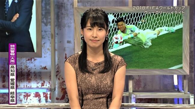 澤田彩香~FIFAワールドカップ番組でのオッパイを強調した姿が凄くエロかった!0005shikogin