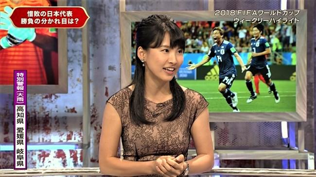 澤田彩香~FIFAワールドカップ番組でのオッパイを強調した姿が凄くエロかった!0007shikogin