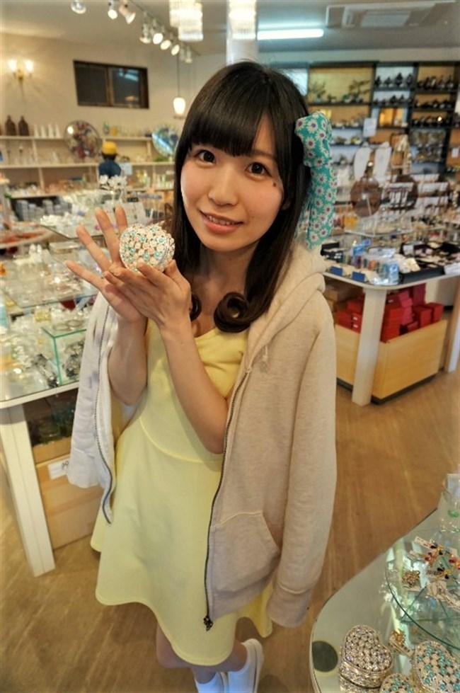 坂元楓~NHK新潟放送局アナが可愛過ぎると評判に!胸の膨らみもなかなかだぞ!0007shikogin
