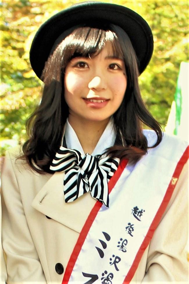 坂元楓~NHK新潟放送局アナが可愛過ぎると評判に!胸の膨らみもなかなかだぞ!0008shikogin