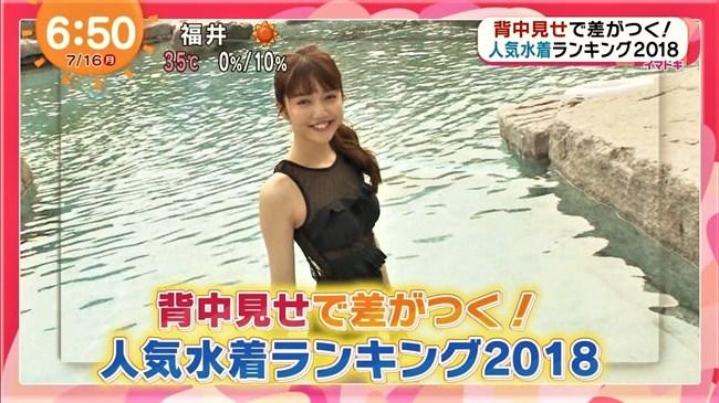松川菜々花~めざましテレビで新作水着紹介でのモデル姿がエロ過ぎて興奮した!0015shikogin