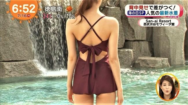 松川菜々花~めざましテレビで新作水着紹介でのモデル姿がエロ過ぎて興奮した!0021shikogin
