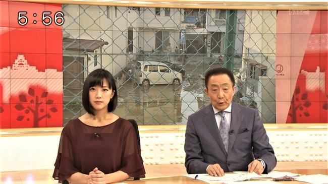 竹内由恵~やべっちFCでのプックリ胸の膨らみとスーパーJチャンネルの透け衣装!0009shikogin