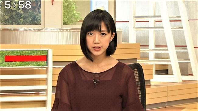 竹内由恵~やべっちFCでのプックリ胸の膨らみとスーパーJチャンネルの透け衣装!0010shikogin
