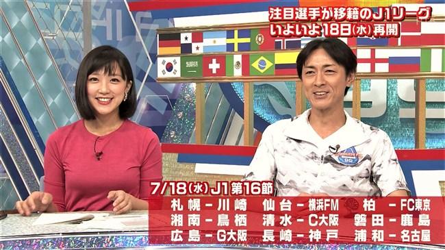 竹内由恵~やべっちFCでのプックリ胸の膨らみとスーパーJチャンネルの透け衣装!0002shikogin
