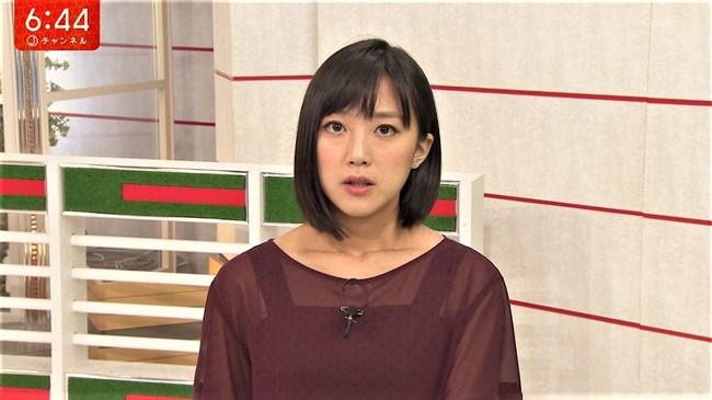 竹内由恵~やべっちFCでのプックリ胸の膨らみとスーパーJチャンネルの透け衣装!0003shikogin