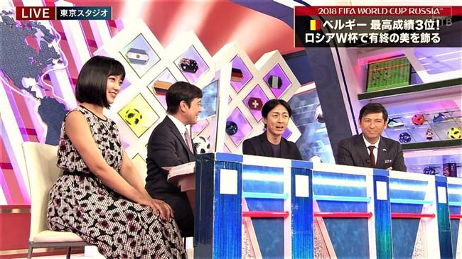 竹内由恵~やべっちFCでのプックリ胸の膨らみとスーパーJチャンネルの透け衣装!0006shikogin
