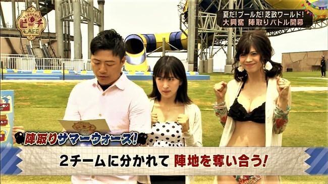 武井玲奈~芝政ワールドのプールロケで水着姿にて豊かなオッパイを猛アピール!0011shikogin