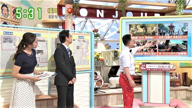 武田訓佳~すまたんでのピッタリ服の丸い胸の膨らみがエロ過ぎて超ドキドキ!0010shikogin