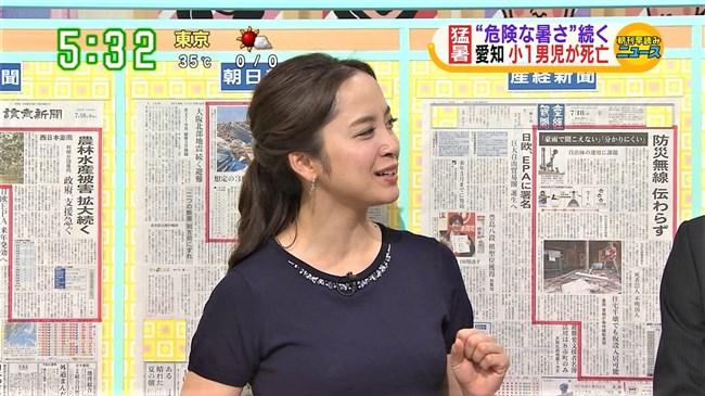 武田訓佳~すまたんでのピッタリ服の丸い胸の膨らみがエロ過ぎて超ドキドキ!0011shikogin