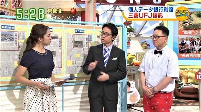 武田訓佳~すまたんでのピッタリ服の丸い胸の膨らみがエロ過ぎて超ドキドキ!0002shikogin