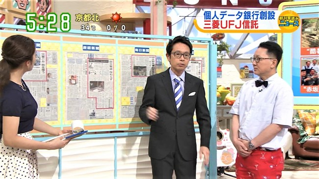 武田訓佳~すまたんでのピッタリ服の丸い胸の膨らみがエロ過ぎて超ドキドキ!0005shikogin