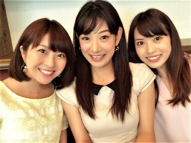 福田由香~モーニングショーでピタパン姿にて階段を昇りパンティーライン丸見え!0009shikogin