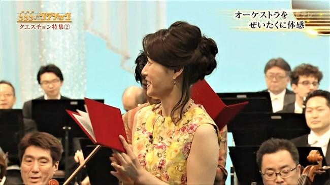 牛田茉友~らららクラシックでノースリーブ服からブラ紐がハミ出るハプニング!0004shikogin