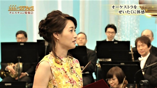 牛田茉友~らららクラシックでノースリーブ服からブラ紐がハミ出るハプニング!0005shikogin
