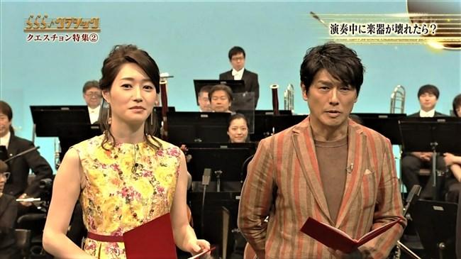 牛田茉友~らららクラシックでノースリーブ服からブラ紐がハミ出るハプニング!0007shikogin