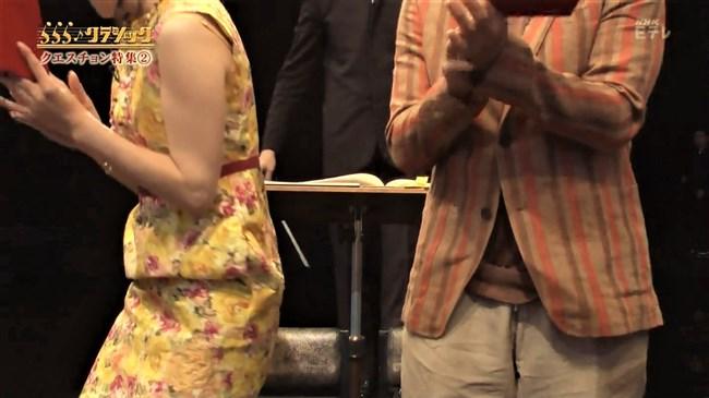 牛田茉友~らららクラシックでノースリーブ服からブラ紐がハミ出るハプニング!0008shikogin