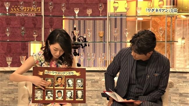 牛田茉友~らららクラシックでノースリーブ服からブラ紐がハミ出るハプニング!0011shikogin
