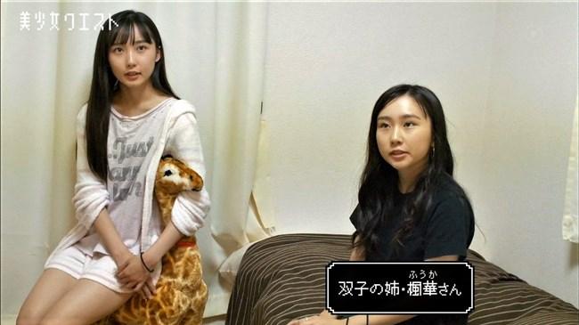 高岡凜花~エロ美しい白水着のグラビアと美少女クエストの色っぽく可愛い容姿!0007shikogin