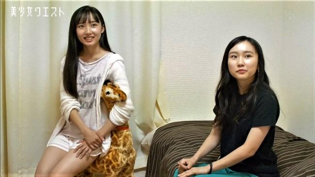 高岡凜花~エロ美しい白水着のグラビアと美少女クエストの色っぽく可愛い容姿!0008shikogin