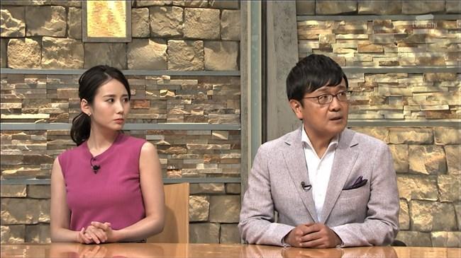 森川夕貴~報道ステーションでのノースリーブ胸の膨らみは女子アナ界で最強!0002shikogin