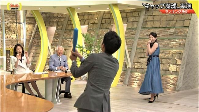 森川夕貴~報道ステーションでのノースリーブ胸の膨らみは女子アナ界で最強!0003shikogin