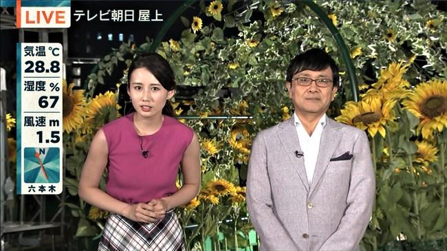 森川夕貴~報道ステーションでのノースリーブ胸の膨らみは女子アナ界で最強!0006shikogin