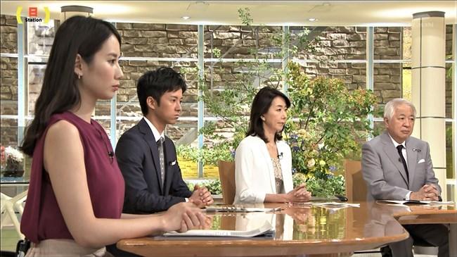森川夕貴~報道ステーションでのノースリーブ胸の膨らみは女子アナ界で最強!0008shikogin