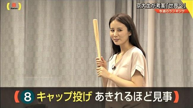 森川夕貴~報道ステーションでのノースリーブ胸の膨らみは女子アナ界で最強!0011shikogin