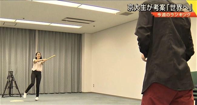 森川夕貴~報道ステーションでのノースリーブ胸の膨らみは女子アナ界で最強!0012shikogin