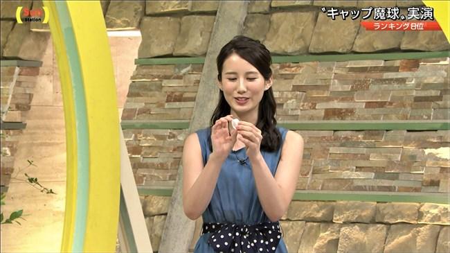 森川夕貴~報道ステーションでのノースリーブ胸の膨らみは女子アナ界で最強!0013shikogin