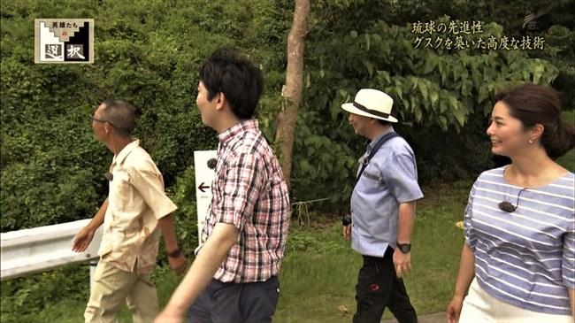 杉浦友紀~英雄たちの選択での沖縄ロケで白ピタパン姿でムッチリ尻でパン線も!0002shikogin
