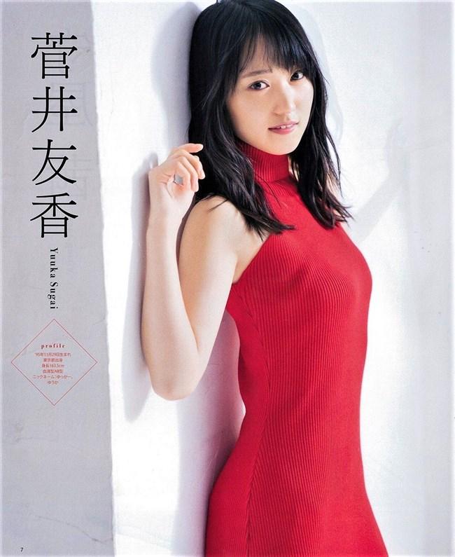 菅井友香[欅坂46]~下着姿があまりにも完璧なエロ美しさで永遠に飾っておきたい感じ!0003shikogin