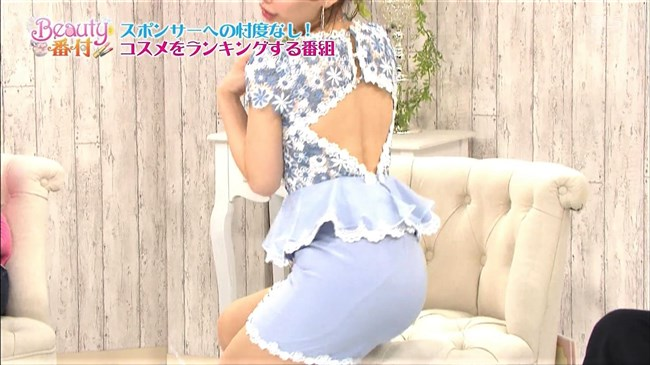 美馬怜子~Beauty番付でのミニスカボディコン姿がエロ過ぎ!胸の谷間見せまくりでパンチラ寸前!0010shikogin