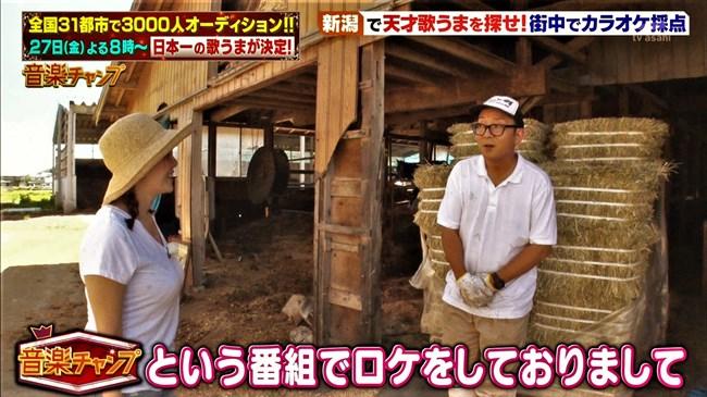 三谷紬~音楽チャンプの新潟ロケで白Tシャツと短パン姿がパツパツでエロ過ぎてヌイた!0008shikogin