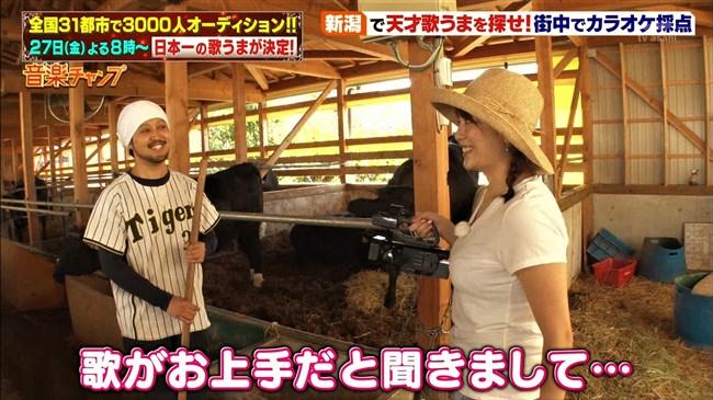 三谷紬~音楽チャンプの新潟ロケで白Tシャツと短パン姿がパツパツでエロ過ぎてヌイた!0010shikogin