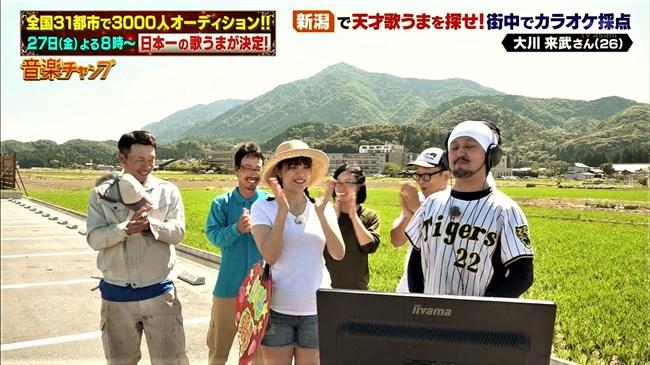 三谷紬~音楽チャンプの新潟ロケで白Tシャツと短パン姿がパツパツでエロ過ぎてヌイた!0012shikogin