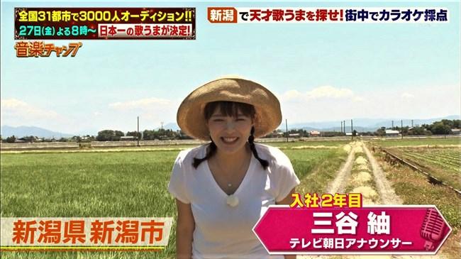 三谷紬~音楽チャンプの新潟ロケで白Tシャツと短パン姿がパツパツでエロ過ぎてヌイた!0002shikogin