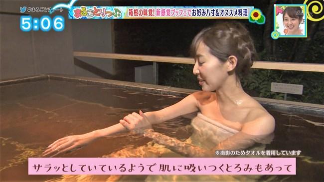 小野澤玲奈~静岡第一テレビの美人アナは意外と巨乳!お風呂バスタオル巻き姿も公開!0003shikogin