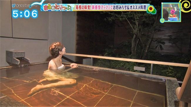 小野澤玲奈~静岡第一テレビの美人アナは意外と巨乳!お風呂バスタオル巻き姿も公開!0005shikogin