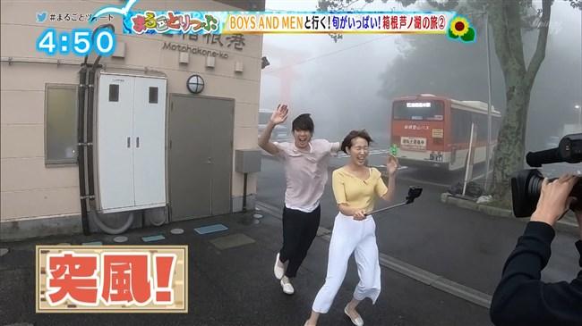 小野澤玲奈~静岡第一テレビの美人アナは意外と巨乳!お風呂バスタオル巻き姿も公開!0008shikogin