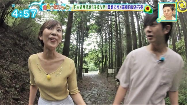 小野澤玲奈~静岡第一テレビの美人アナは意外と巨乳!お風呂バスタオル巻き姿も公開!0012shikogin