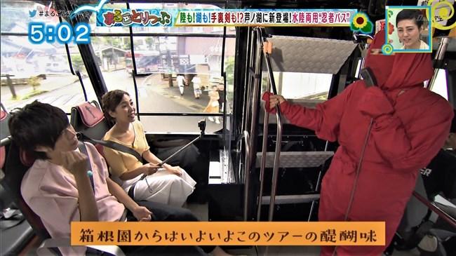 小野澤玲奈~静岡第一テレビの美人アナは意外と巨乳!お風呂バスタオル巻き姿も公開!0013shikogin