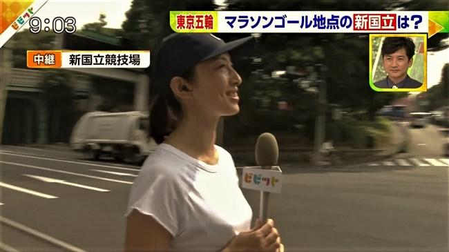 上路雪江~TBSビビットでの新国立競技場レポートで白シャツが汗で透け乳首ポチがモロ!0007shikogin